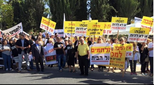 الجليل الغربي: مظاهرة صاخبة احتجاجا على تقليص الامتيازات الضريبية