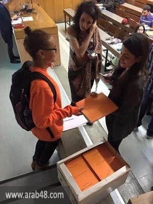 حيفا: التجمّع الطلابي يوزّع كراسات تعليميّة على الطلاب