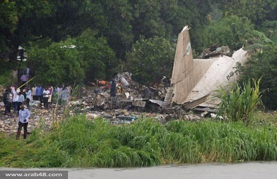 مرة أخرى خلال أيام: تحطم طائرة روسية الصنع