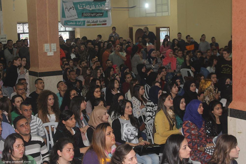 طلاب الداخل في جنين: معاناة وترقب نتيجة إغلاق الحاجز