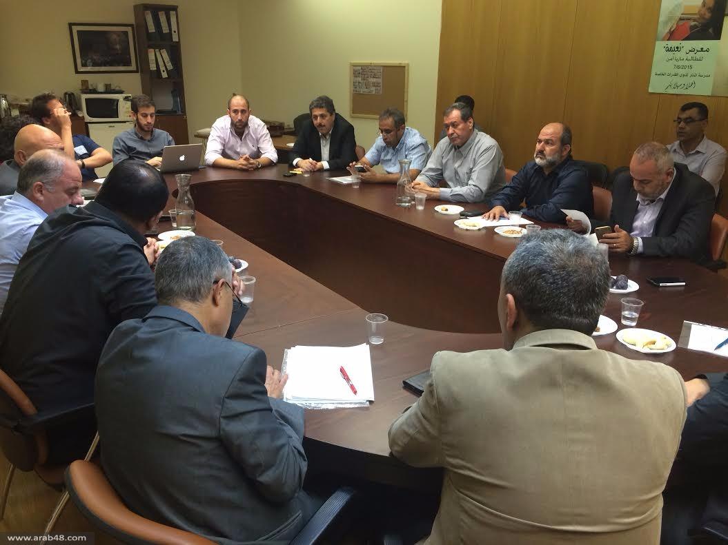 المشتركة والقطرية تناقشان التطورات مع المالية بشأن وثيقة المطالب