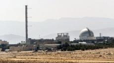 فساد بمفاعل ديمونا: شركات وصفقات غير قانونية