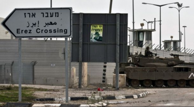 إسرائيل تعتقل غزيا بتهمة تسليم حماس مواد بناء