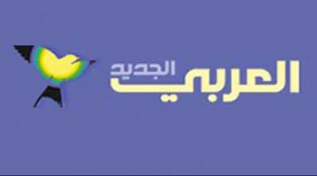 """السلطة تغلق مكتب """"العربي الجديد"""" في رام الله"""