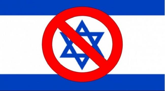 """""""اطردهم"""": حملة فلسطينية لمقاطعة البضائع الإسرائيلية"""
