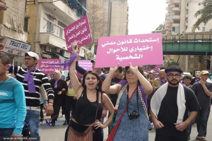 """لبنانيات: """"جنسيتي حق لي ولأسرتي"""""""