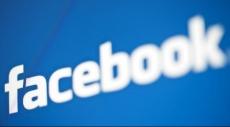 الكتابة على الفيسبوك: تهمة تستدعي الاعتقال