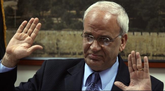 عريقات: سحب الاعتراف بإسرائيل أصبح ممكنًا