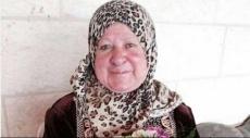 شهيدة الخليل: ثروت الشعراوي (72 عاما) أرملة شهيد بالانتفاضة الأولى
