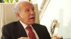 مصر: النائب العام المصري يأمر بالتحفظ على أموال صلاح دياب
