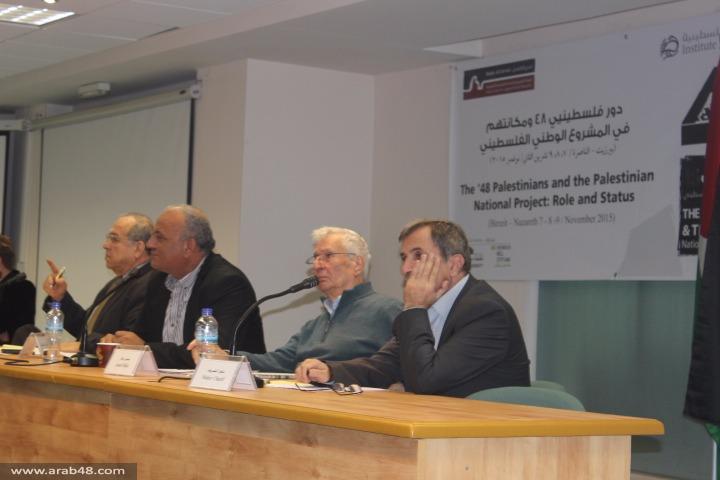 """اختتام اليوم الأول من مؤتمر """"دور فلسطينيي 48 في المشروع الوطني"""""""