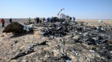صوت ضوضاء في قمرة القيادة قبل تحطم الطائرة الروسية