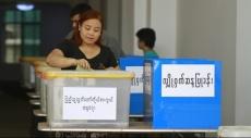 فتح مكاتب الاقتراع لانتخابات تشريعية تاريخية في بورما