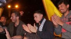 الاحتلال يفرج عن الأسير الريس من بيت ليد
