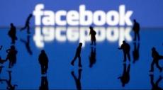 جديد فيسبوك: التعرّف على الوجوه