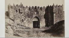 (صور) أبواب المسجد الأقصى قبل 150 عامًا