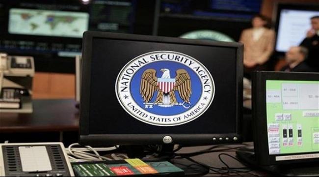 وكالة الأمن القومي الأميركي ستتوقف عن جمع بيانات المكالمات عشوائيًا