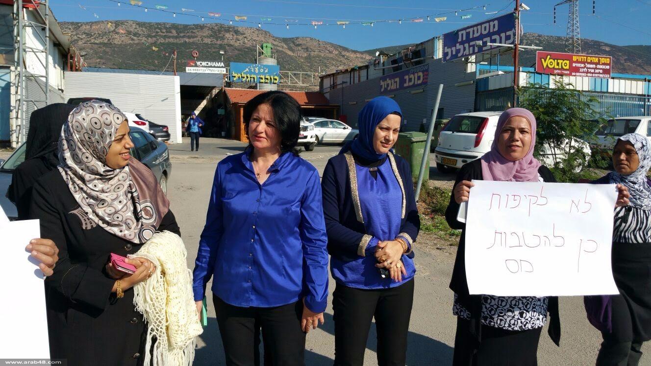 نحف: تظاهرة احتجاجا على تأجيل منح الامتيازات الضريبية