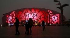 """خلال 24 ساعة: """"علي بابا"""" الصينية تحقق مبيعات بـ 9 مليار"""