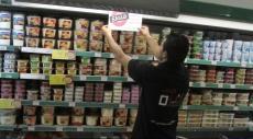 وسم منتجات المستوطنات: إسرائيل تتهم أوروبا بالنفاق واللاسامية