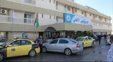 الحكومة الفلسطينيّة قرّرت تشكيل قوّة لحماية المستشفيات