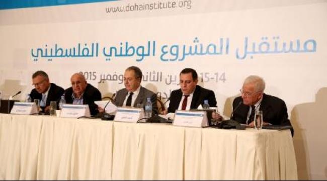 """ندوة """"المركز العربي"""": """"أوسلو"""" فشل في تحقيق الحرية للفلسطينيين"""