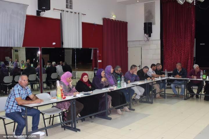 البعنة: اجتماع لمحاربة آفة العنف المستشرية