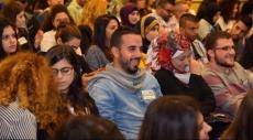 جمعيّة الثّقافة العربيّة تحتفل بتوزيع المنح على الجامعيين