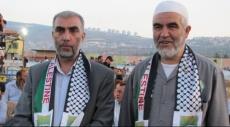 تمديد أوامر منع مغادرة البلاد لقيادات من الحركة الإسلامية