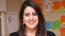 أنا أحب حيفا: مقابلة مع المركّزة قمر طه