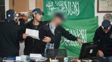 أم الفحم: القوى السياسيّة ترفض إخراج الحركة الإسلاميّة عن القانون
