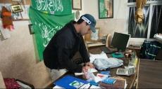 تأييد سياسي لقرار حظر الحركة الإسلامية وإردان يشبهها بداعش
