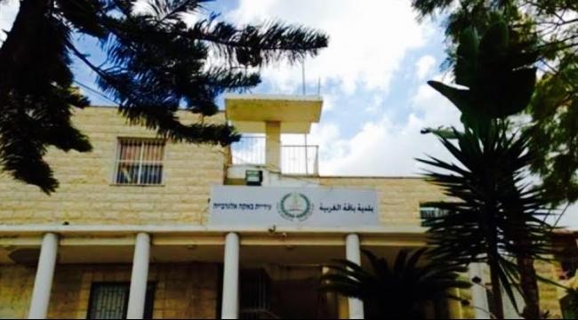 بلدية باقة: يوم الخميس إضراب شامل تلبية لقرار لجنة المتابعة