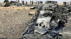 الطائرة الروسية: القنبلة زرعت في قمرة الركاب