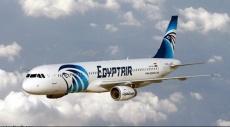 فضول سائحة تسبّب بتأخير طائرة مصرية وإعلان حالة الطوارئ