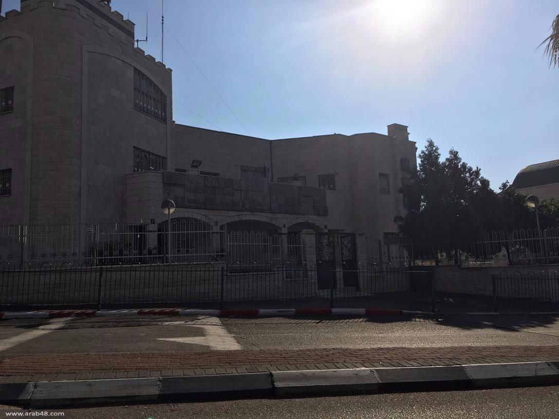 منطقة الناصرة: التزام بالإضراب احتجاجا على حظر الإسلامية