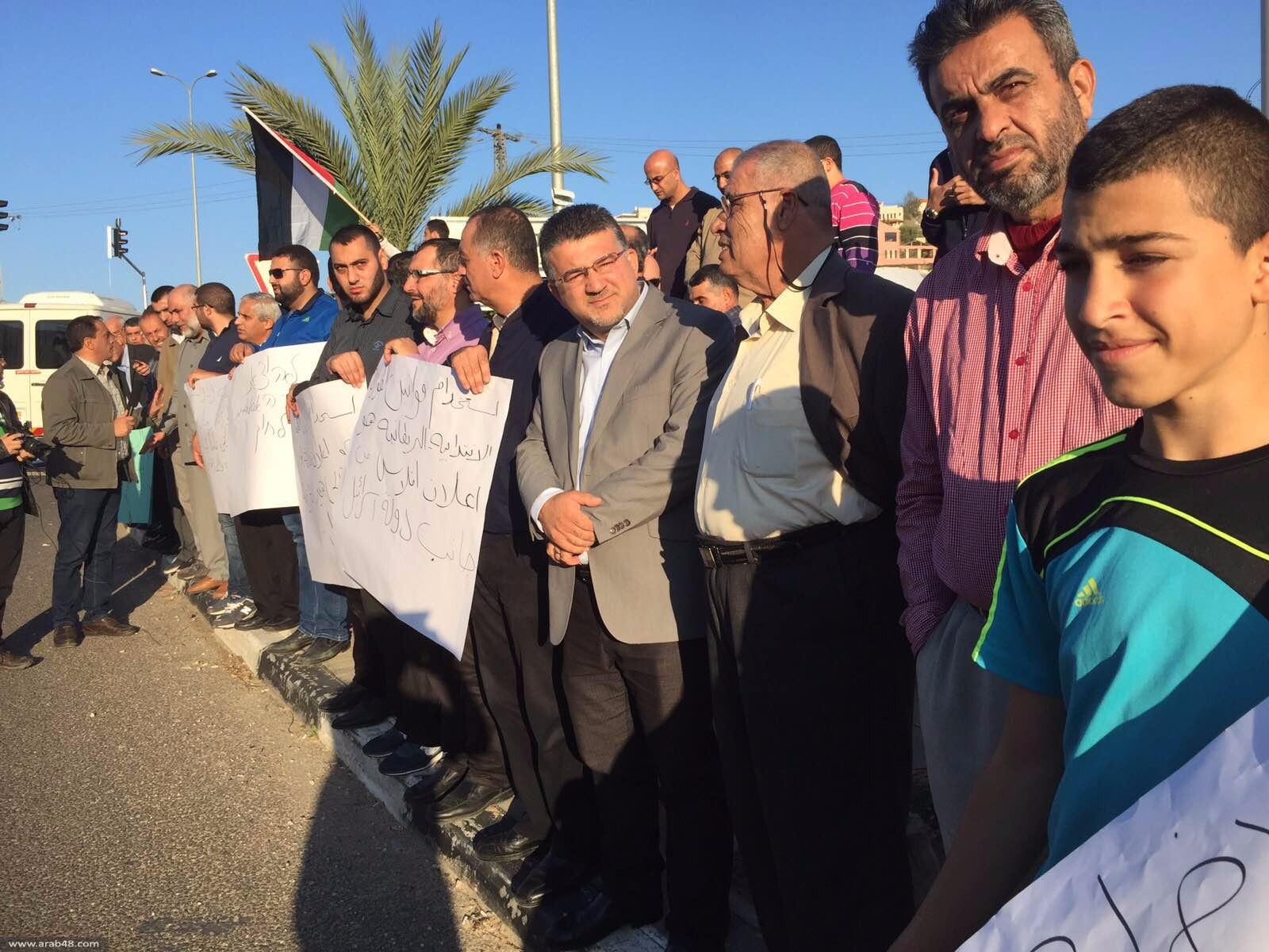 أم الفحم: تظاهرة نصرة للحركة الإسلامية