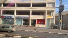 سخنين والبطوف: إضراب عام وشامل احتجاجا على حظر الإسلامية