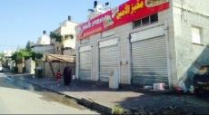 كفر قاسم والمنطقة: التزام بالإضراب العام والشامل