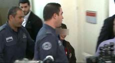 القدس: تقديم لائحة اتهام بحق فتى فلسطيني بادعاء عملية طعن