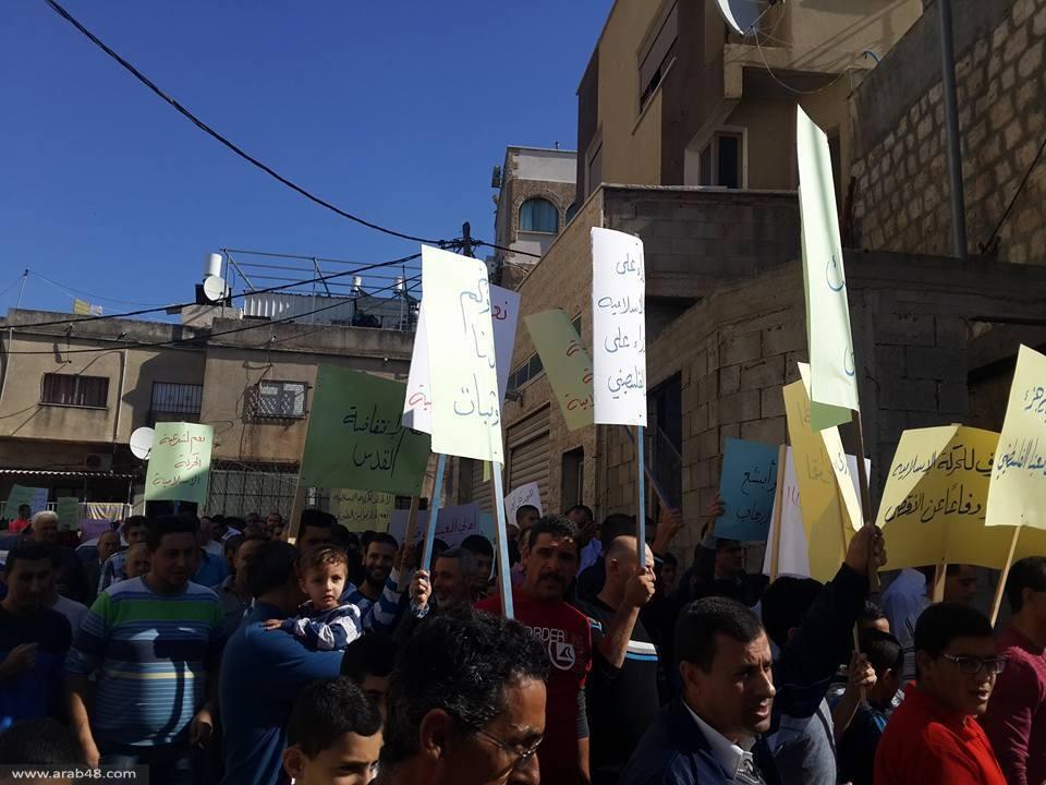 مظاهرات احتجاجية ضد حظر الحركة الإسلامية