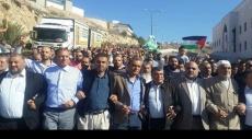 أم الفحم: مسيرة حاشدة احتجاجًا على حظر الإسلامية