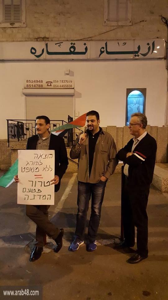 حيفا: تظاهرة احتجاجية على حظر الحركة الإسلامية