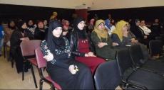 مجد الكروم: توزيع منح دراسية على الطلاب الأكاديميين
