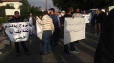 عرعرة: مسيرة تضامن مع الحركة الإسلامية