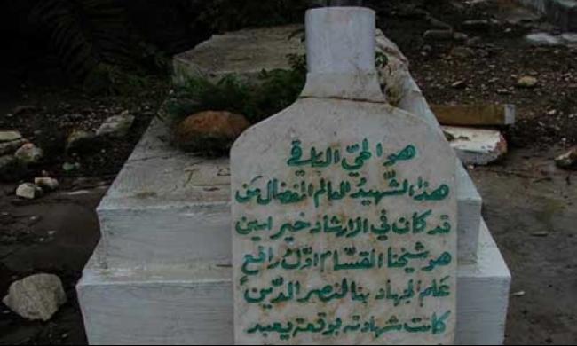 في ذكرى استشهاد القسام: معركة أحراش الخطاف