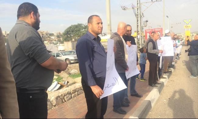 كفر قرع: وقفة احتجاجية تضامنًا مع الحركة الإسلامية