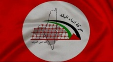أبناء البلد شفاعمرو: نرفض أي دعم مشروط بالوشاية