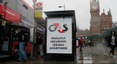 """""""اللايبور"""" يعلن مقاطعة شركة بريطانية لعلاقاتها مع إسرائيل"""