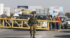 قوات الاحتلال تبدأ بتفتيش جميع سيارات الفلسطينيين بجنوب الضفة